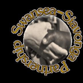 Swansea Siavonga Partnership